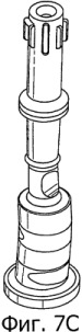 Складывающийся клапан