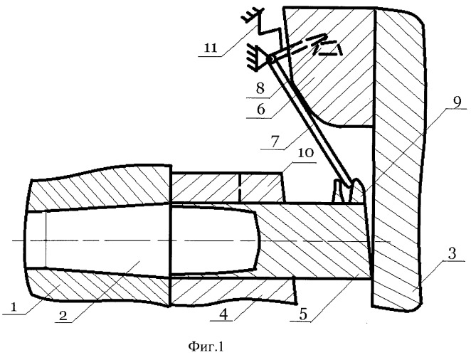 Затвор артиллерийского орудия безгильзового заряжания
