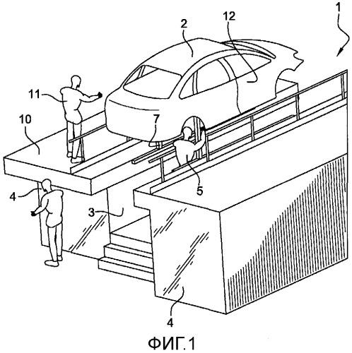 Сборочная линия для кузовов моторных транспортных средств или для использования под кузовами моторных транспортных средств, в которой для оператора предусмотрена доступная смотровая яма, и способ воплощения такой линии