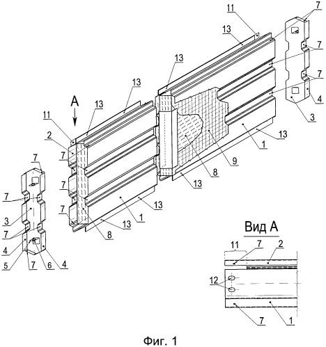 Шумозащитная звукопоглощающая панель