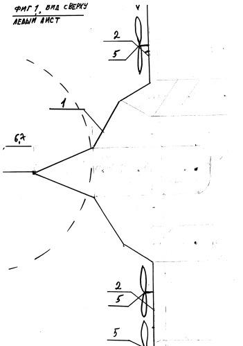 Электромеханическая силовая установка воздушного судна