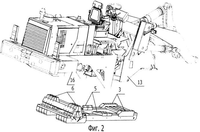 Универсальная подставка для транспортирования самоходной машины и способ погрузки шасси самоходной машины в контейнер