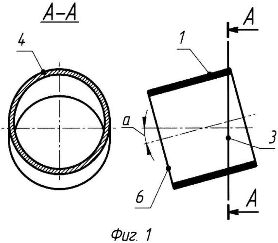 Способ получения наклонного фланца на трубчатой заготовке и устройство для осуществления этого способа