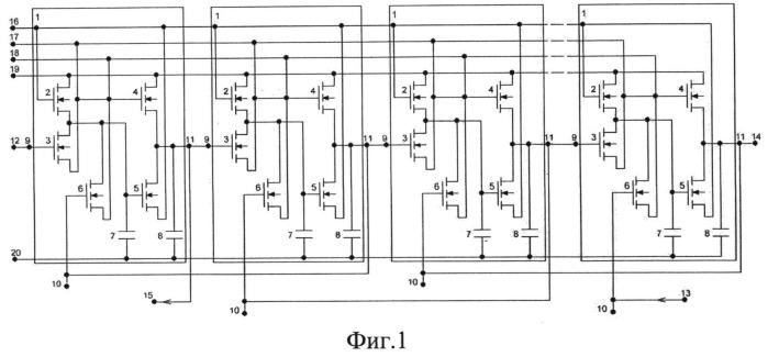 Двухкаскадный динамический сдвиговый регистр