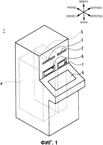 Устройство сохранения и выдачи носителей и устройство обработки носителей