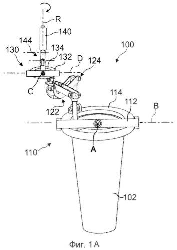 Устройство для распределения сыпучего материала с распределительным желобом, поддерживаемым карданным подвесом