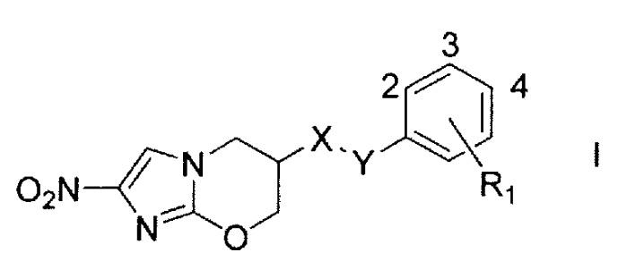 Нитроимидазооксазины и их применения при противотуберкулезной терапии