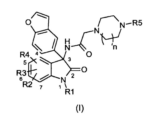Производные 3-бензофуранилиндол-2-она, замещенные в положении 3, их получение и их применение в терапии
