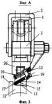 Тормозное устройство с гребнесмазывателем