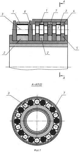 Многоканальное токосъемное устройство