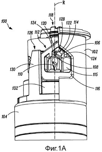 Дефлектор для дождевального устройства