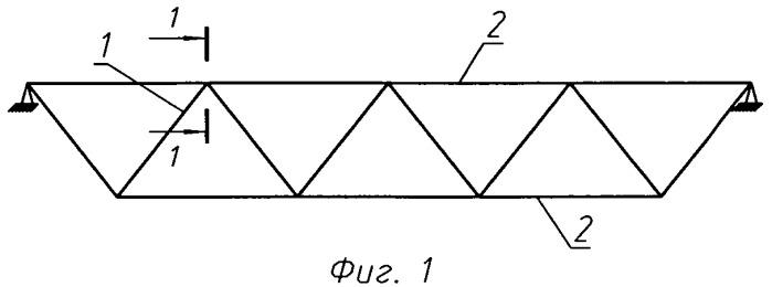 Способ крепления раскосов в решетчатой конструкции