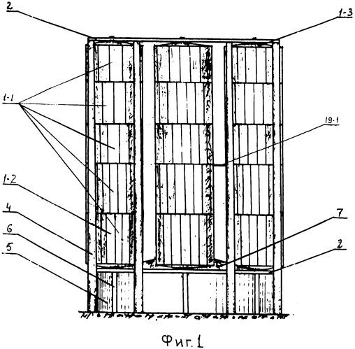 Ветроэнергетический комплекс
