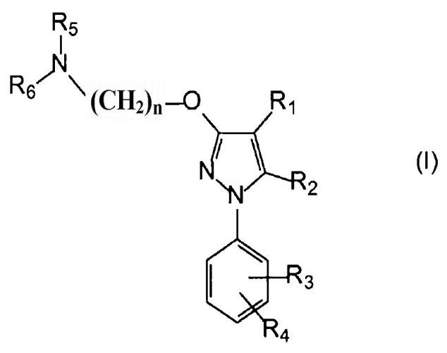 Лиганды сигма-рецепторов для предупреждения или лечения боли, вызванной химиотерапией
