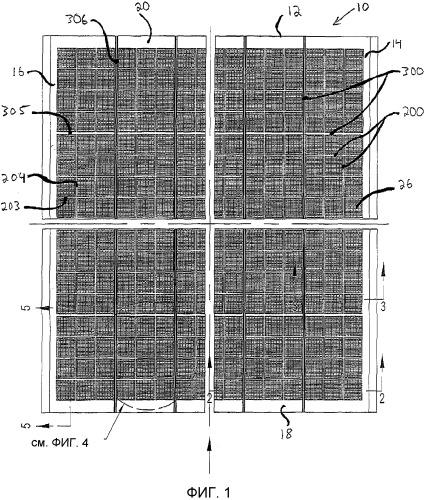 Полиуретановое вибрационное сито