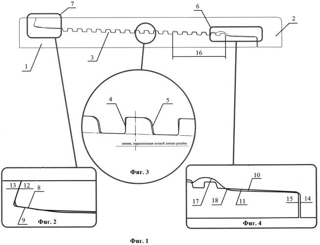 Герметичное резьбовое соединение обсадных труб
