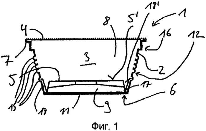 Порционная капсула и применение порционной капсулы