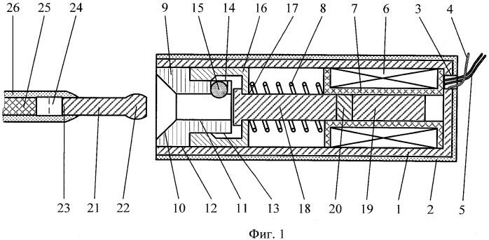 Электромагнитный замок (варианты)