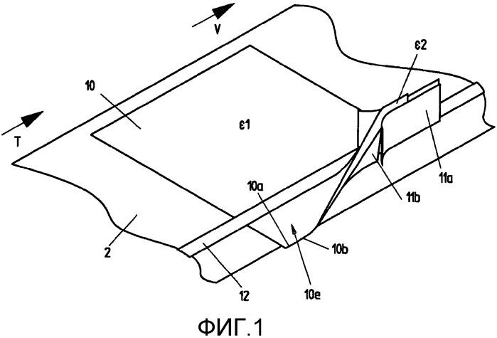 Способ и устройство для образования открытого дна в концевых зонах рукавных корпусов мешков