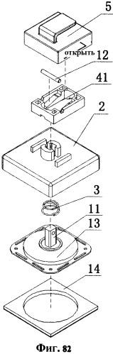 Конструкция диска присоски