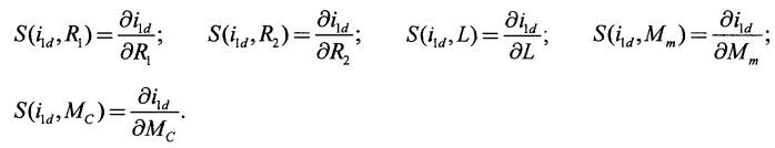 Устройство оценивания параметров и процессов асинхронного электродвигателя