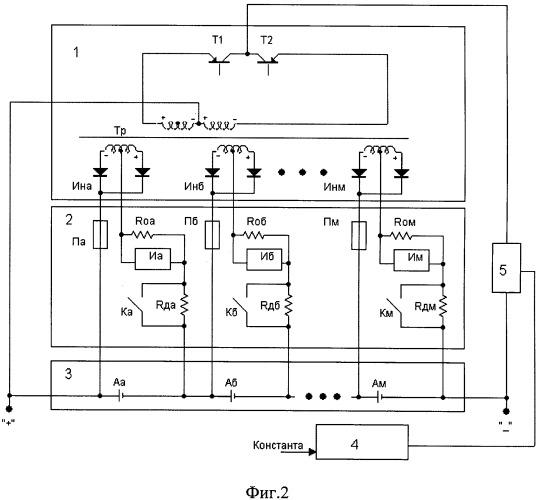Способ контроля идентичности электрических параметров аккумуляторов при комплектовании батарей и устройство для его осуществления