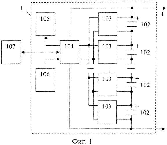 Устройство электрическое суперконденсаторное