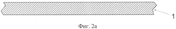 Способ изготовления двусторонней печатной платы