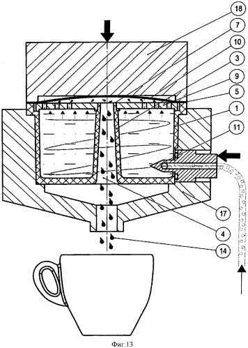 Капсулы для получения настоев, таких как кофе эспрессо, или напитков из водорастворимых продуктов и соответствующие машины, использующие такие капсулы