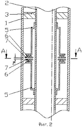 Измеритель искривления трубчатого канала
