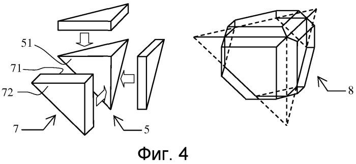 Оптический отражатель с полуотражающими пластинами для устройства отслеживания положения шлема и шлем, содержащий такое устройство