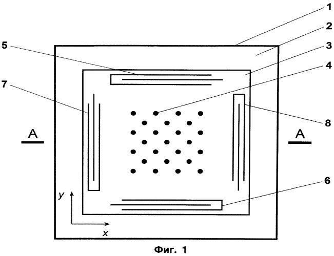 Микроакустомеханический гироскоп
