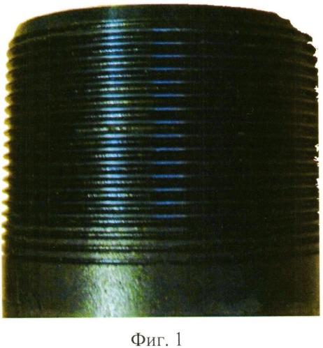 Защитное уплотнительное порошковое покрытие на основе полисульфона для резьбовых соединений ответственных изделий