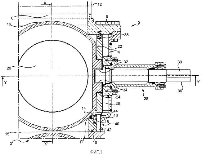Обтюраторный клапан для соединительного устройства для труб