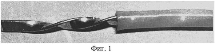 Электрический проводник винтовой геометрии