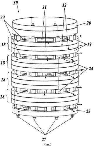 Блок контактных колец для вращающейся электрической машины