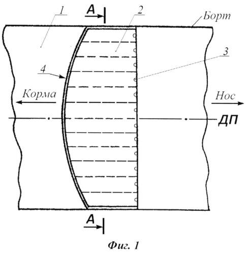 Редан высокоскоростного судна из полимерных композиционных материалов