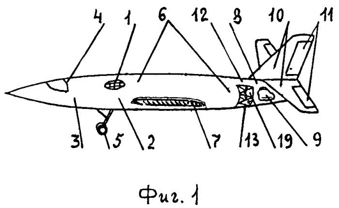 Фюзеляж летательного аппарата