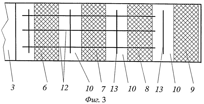 Способ соединения концов резинотканевых лент