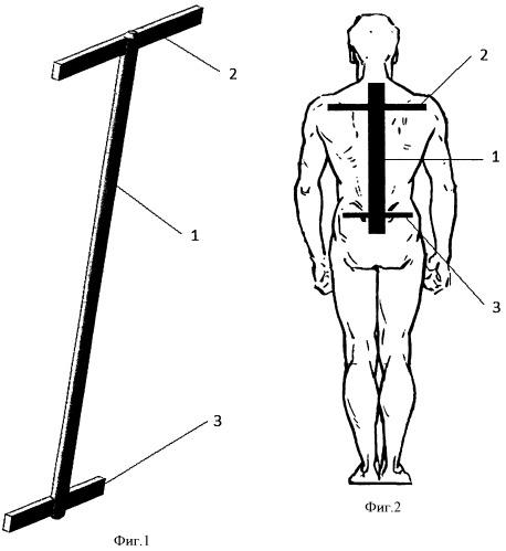 Тренировочное устройство спутник 3