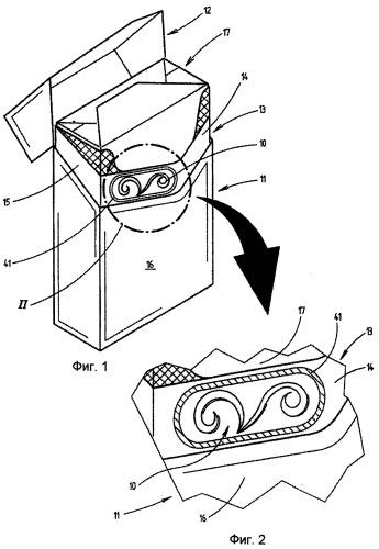 Устройство для нанесения тиснений на заготовки из картона для изготовления сигаретных пачек