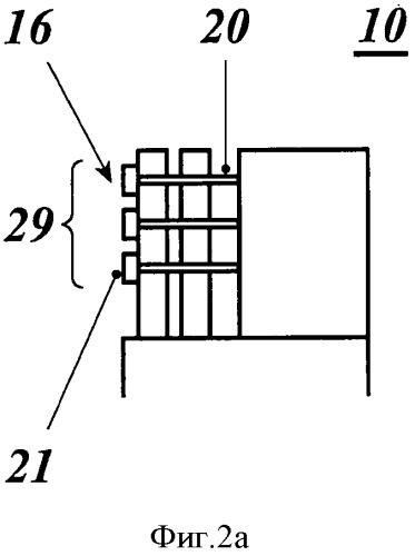 Электрическая машина с системой удержания лобовой части обмотки ротора