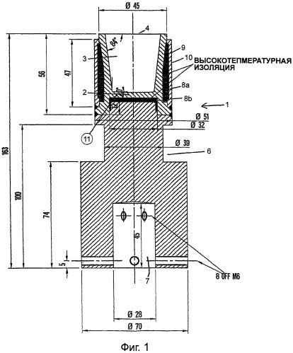 Стеклянная крошка и устройство для получения стеклянной крошки