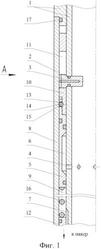 Устройство для изоляции пластов в скважине