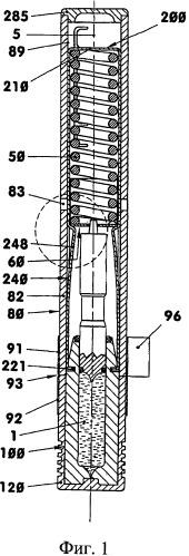 Безыгольный одноразовый инъектор с изгибаемо-упругим металлическим корпусом