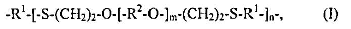 Способ получения отвержденных под действием актиничного излучения герметиков и соответствующие композиции