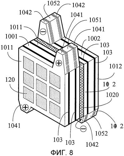 Резервный источник питания с электродными пластинами, скрепляемыми с вспомогательными проводниками