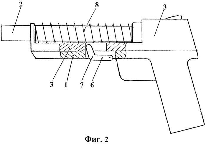Пистолет с противооткатной системой запирания канала ствола