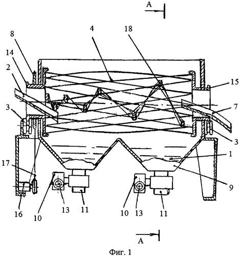 Устройство для мойки материалов сыпучих