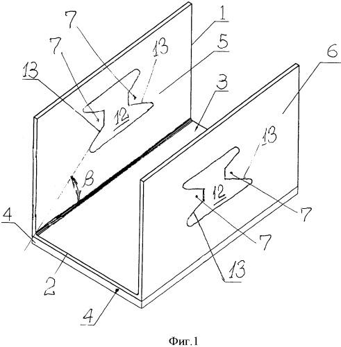 Износостойкая скоба тележки грузового вагона (варианты)